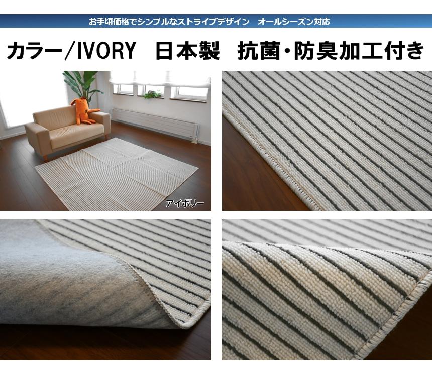 白 6畳 ホワイト 絨毯
