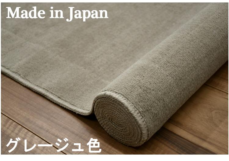 絨毯 グレージュ