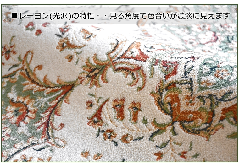 夏用 夏物 ラグ 画像 絨毯