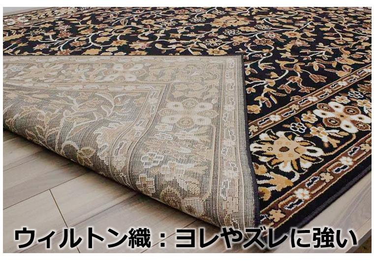 ラグ 絨毯 画像 ベルギー