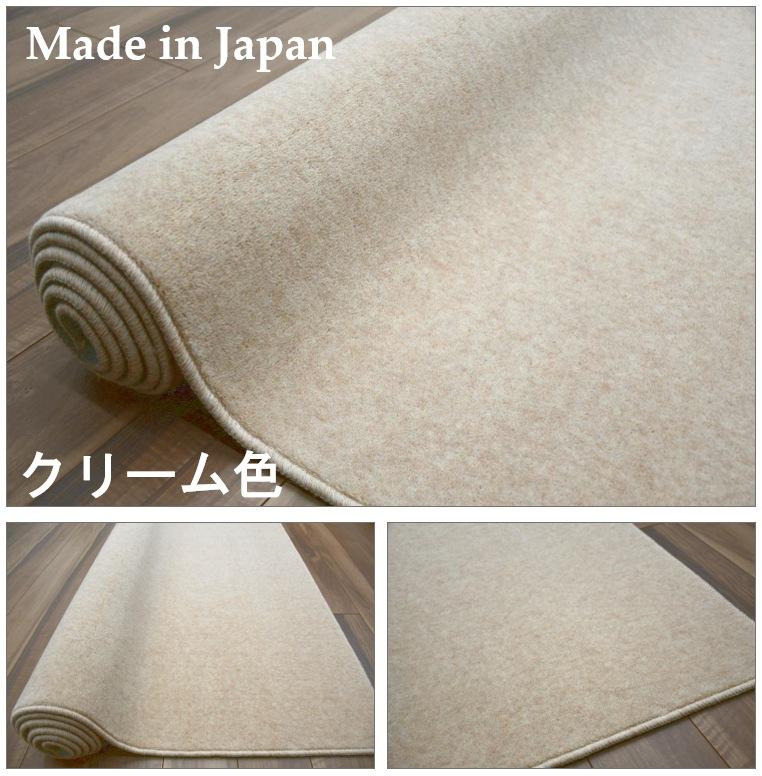 6畳 カーペット CR